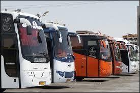 اعلام نرخ کرایه خطوط اتوبوسرانی و مینیبوسرانی تهران در سال۹۷