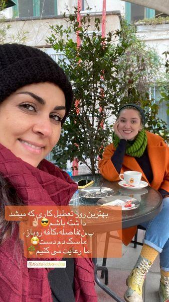 خانم بازیگر و دوستش در کافه ای خیابانی + عکس