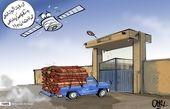 گزارش لحظه به لحظه پهپاد نتانیاهو از قالیشویی تورقوزآباد