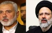 پیام تبریک حماس به آیتالله رئیسی و مردم ایران