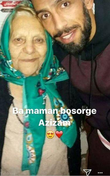 حامد حدادی  و مادر بزرگش + عکس