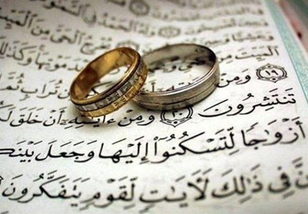 کاهش حدود ۹.۵ درصدی ثبت ازدواج در سال 96 نسبت به سال 95