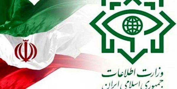 ضربه کاری وزارت اطلاعات به یک گروه تروریستی