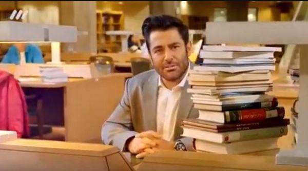 واکنش محمدرضا گلزار به شرکت کنندهای در مسابقه برنده باش+فیلم