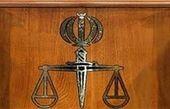 دادگاه «محمد جواد» امروز برگزار شد