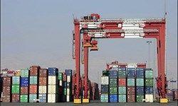 تسهیلات جدید واردات در مناطق آزاد