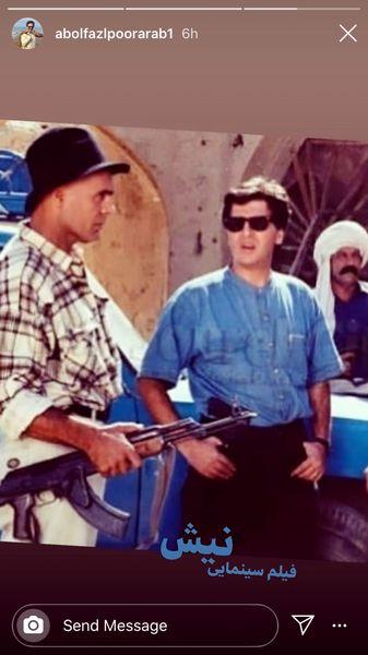 ابوالفضل پورعرب در فیلم قدیمی نیش + عکس