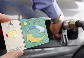 لزوم دریافت «پروانه هوشمند» برای ثبت نام کارت سوخت تاکسی