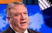 قطعنامه تمدید تحریم تسلیحاتی ایران ارائه میشود