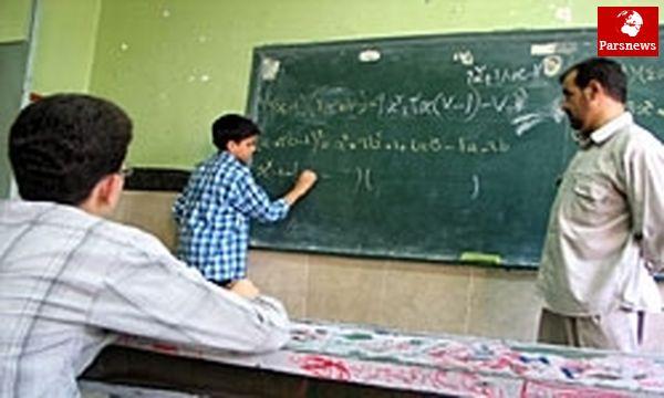 انتقال فرهنگیان به شهر تهران در سال ۹۲ ممنوع است