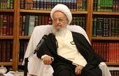 آخرین وضعیت حال آیت الله مکارم شیرازی اعلام شد