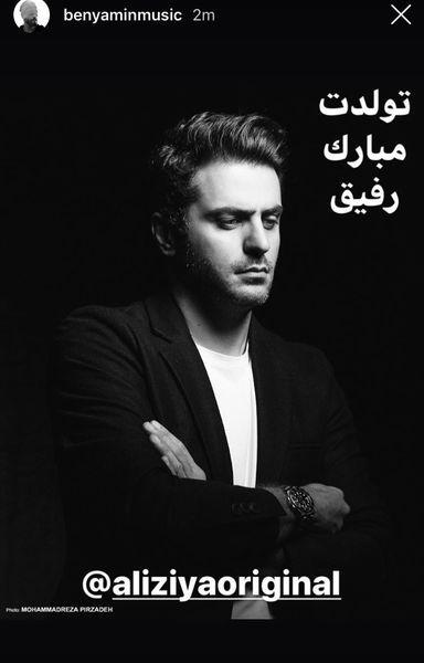 رفیق  خوشتیپ و بداخلاق معروف بنیامین بهادری+عکس