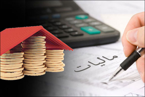 راه افزایش درآمدهای مالیاتی لغو معافیتها است