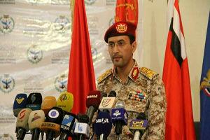 حملات هوایی گسترده ائتلاف سعودی در آستانه آتشبس الحدیده