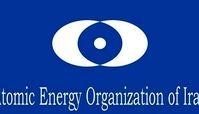پاسخ سازمان انرژی اتمی به بیانیه سه کشور اروپایی