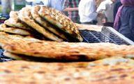 افزایش پنهانی قیمت نان/ چرا افزایش قیمت رسما اعلام نمی شود؟