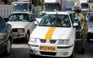 مردم بیخیال کرونا در جادههای شیراز +عکس