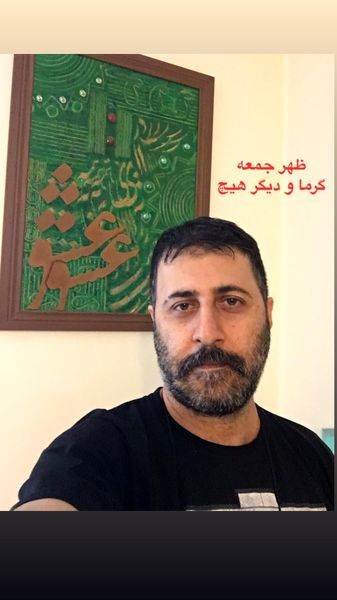 ظاهر جدید هومن حاجی عبداللهی + عکس