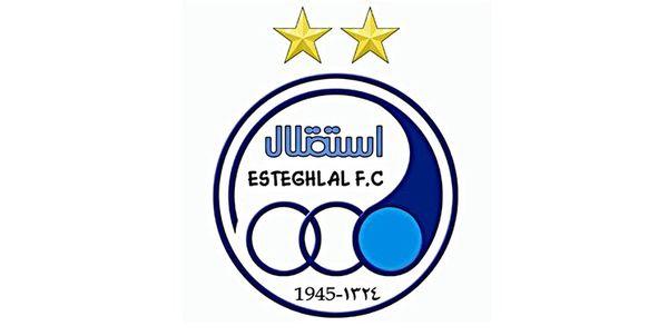 اطلاعیه جدید باشگاه استقلال