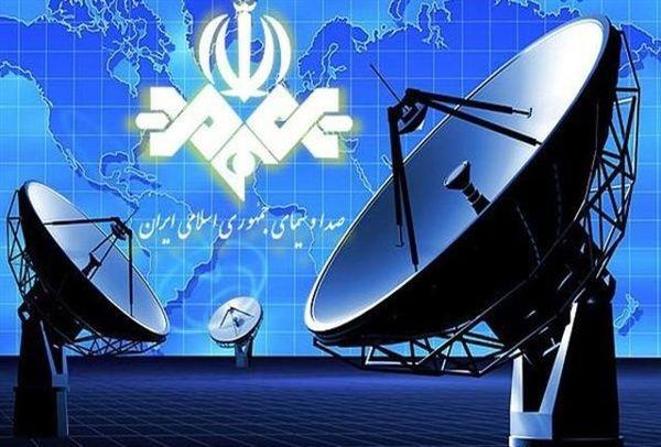 مدیر امور نمایشی مرکز سیمای استانهای صدا و سیمامنصوب شد