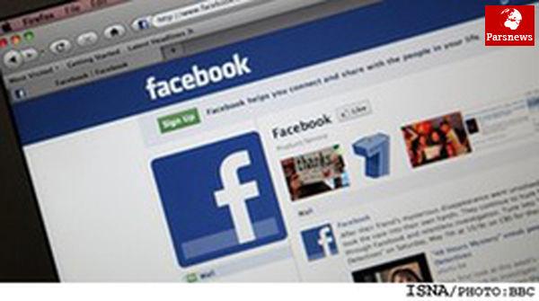 اختلافات با شوهر، بهانه انتشار شماره تلفن زن جوان در اینترنت