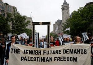 اعتراض یهودیان به انتقال سفارت آمریکا و کشتار مردم فلسطین