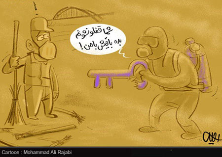 کاریکاتور میزان آلودگی هوای اهواز