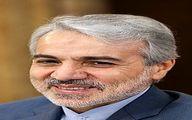 پرداخت ۵ هزار میلیارد تومان عیدی به کارکنان دولت با حقوق بهمن