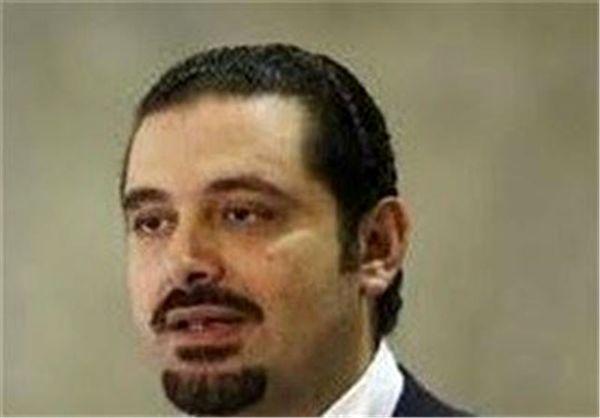 الحریری انتقال سفارت آمریکا به قدس را محکوم کرد