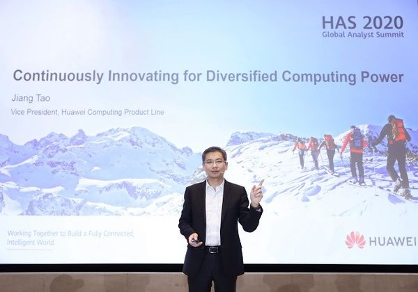 Huawei Atlas 900 AI؛ هوش مصنوعی با توان محاسباتی بیمانند در خدمت بشر