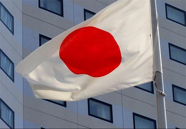 درخواست ژاپن از آمریکا