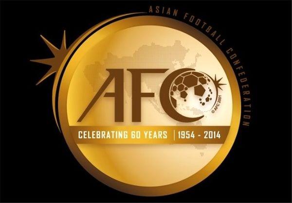 اعلام زمان انتشار فهرست نامزدهای ریاست کنفدراسیون فوتبال آسیا