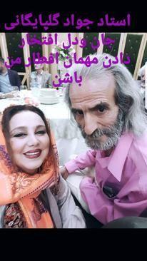 افطاری بهنوش بختیاری (عکس)