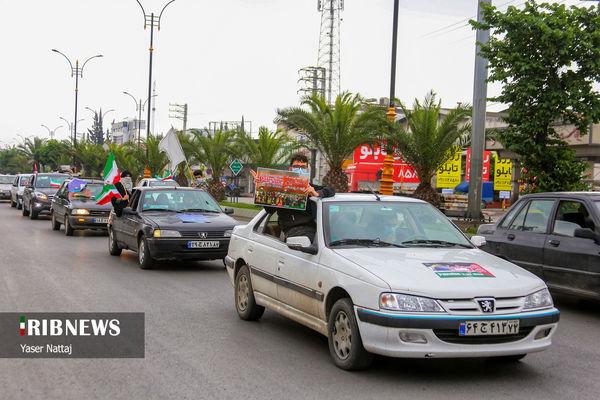 راهپیمایی خودرویی روز قدس در مازندران+ تصاویر