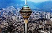 رزرو هتل در تهران با بیشترین تخفیف