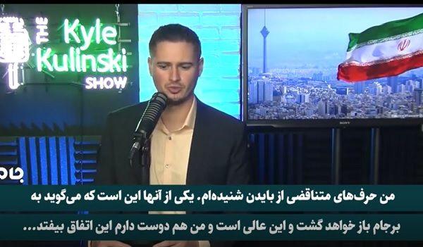 دفاع تحلیلگر آمریکایی از برنامه موشکی و هستهای ایران