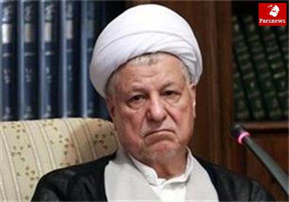 نماینده ولی فقیه در جمعیت هلال احمر  ایران پیام تسلیت صادر کردند