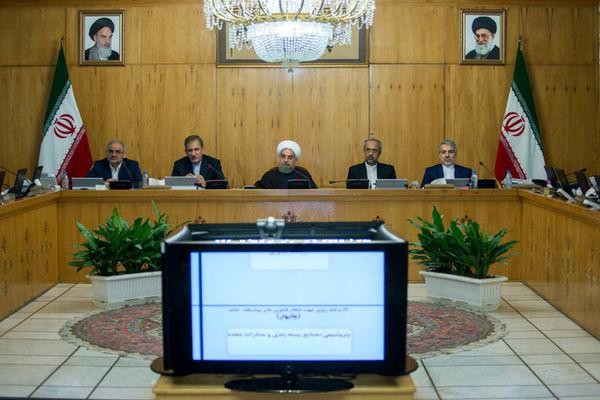 گزینههای مختلف برای تغییر کابینه اقتصادی دولت