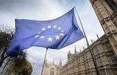 اتحادیه اروپا در مسیر تلاش برای تحقق ارتش اروپایی