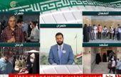 بازتاب انتخابات ریاست جمهوری ایران در رسانه های خارجی