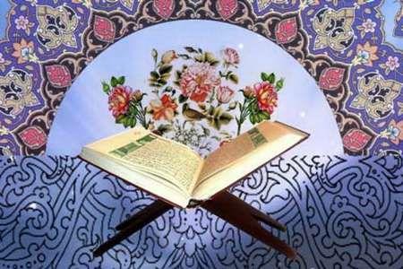 16 هزار نفر در مسابقات قرآن سال 1397 شرکت کردند