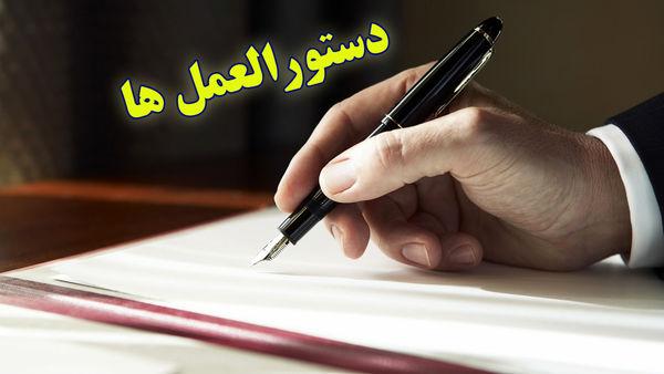 """آیین نامه داخلی جلسات """"جوانان احزاب اصلاحطلب"""" تصویب شد"""