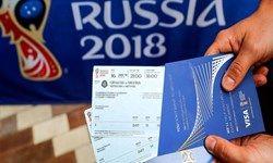 فروش ۱۰۰ هزار بلیت اضافی برای جام جهانی