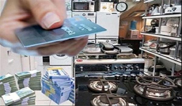 معایب صدور کارت اعتباری خرید کالای ایرانی