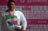 ورزشکار نابینا طلای پارالمپیک توکیو را بدست آورد