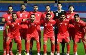 ترکیب احتمالی تیم ملی فوتبال ایران مقابل سوریه