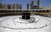 وزارت حج عربستان: مراسم حج امسال به صورت محدود برگزار میشود