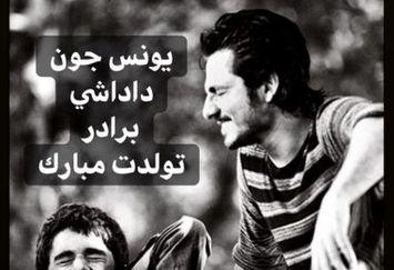 عباس غزالی و برادر کپی برابر اصلش+عکس