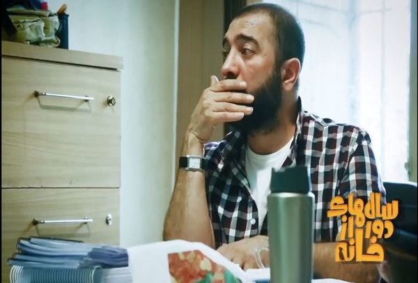 آغاز توزیع سریال کمدی «سالهای دور از خانه» به کارگردانی مجید صالحی