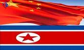 انتقاد شدید خبرگزاری کره شمالی از چین